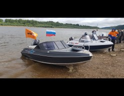 Orionboat 46Д