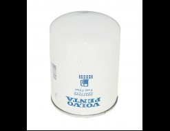 Фильтр топливный (старый номер 3888460) VP